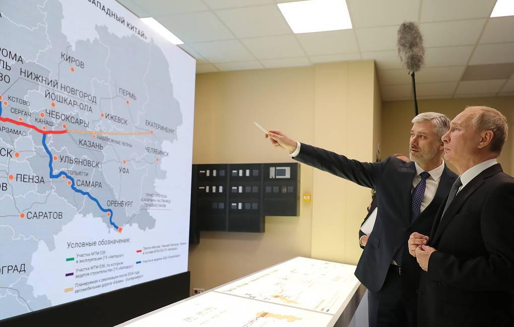 Одна «Нева» на две столицы. Владимир Путин открыл трассу М-11 Москва — Санкт-Петербург