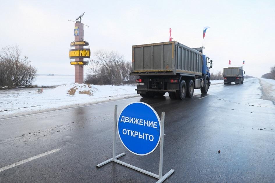 Под Волгоградом открыли дорогу, которая на 70 км сократит путь между районными центрами