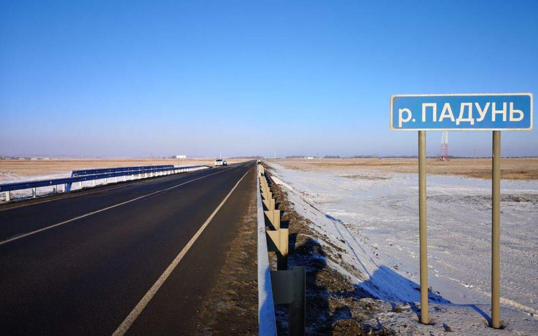 На подъезде к Тюмени в Курганской области капитально отремонтировали мост через реку Падунь