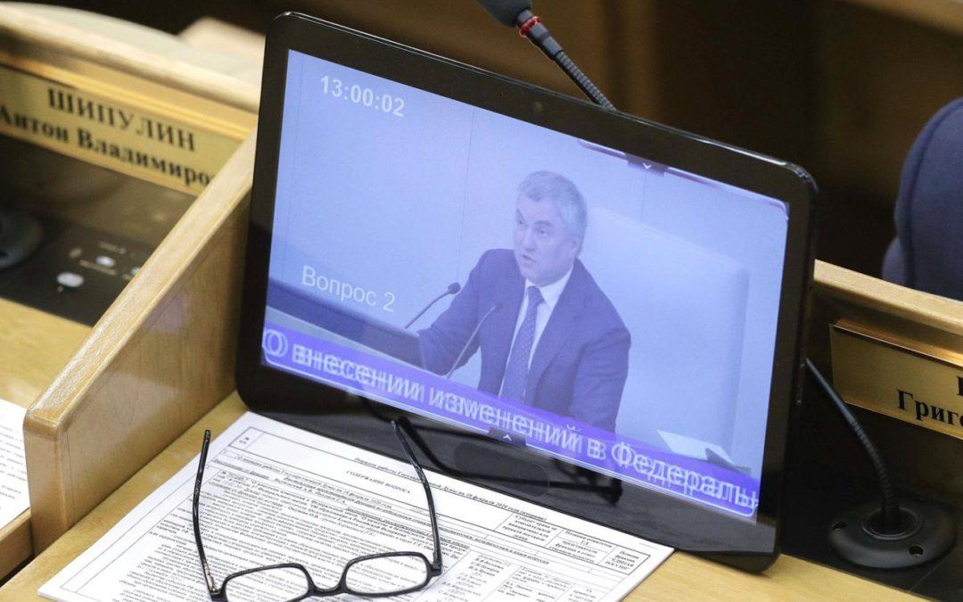 Законопроект, узаконивающий страхование ответственности экспедитора и перевозчика, приняли во втором чтении